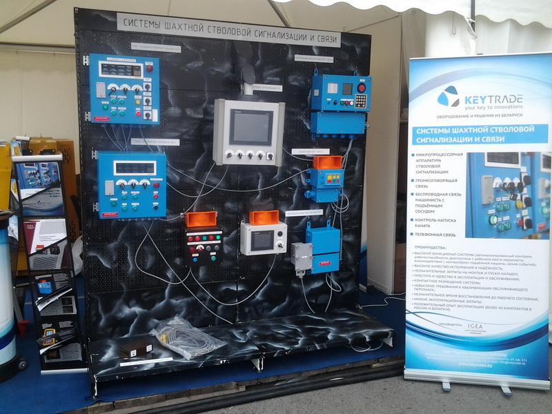 IGEA products attract much interest at UGOL ROSSII & MINING mining technology trade fair